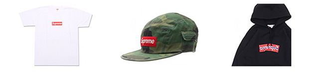 Supreme For Sale